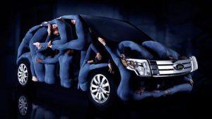 Ley de Cierre en anuncio de Ford